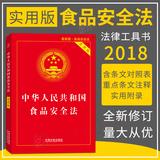 Юридическая литература Артикул 45416351232