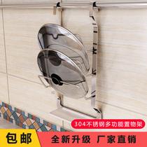 壁挂锅盖架带接水盘免打孔厨房煲盖收纳免钉厨具用品菜板架太空铝