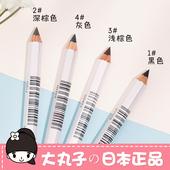 易上色自然不晕染一字眉初学者 日本资生堂六角眉笔 防水防汗持久图片