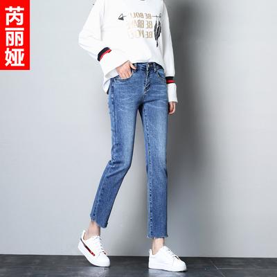 芮丽娅牛仔裤女直筒2018春秋季新款显瘦韩版时尚九分提臀修身女裤