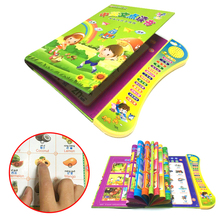 儿童早教0 6充电启蒙中英文电子书点读学习机宝宝拼音有声读物