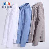 春款牛津纺男长袖衬衫青年韩版修身加绒商务休闲保暖衬衣男白寸衫