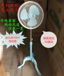 益仕得300网罩落地扇可伸缩三脚架学生宿舍家用摇头电风扇大风力
