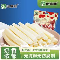 粒奶酪24盒包邮法国进口儿童奶酪补钙乐芝牛芝士小食粒酪香原味2