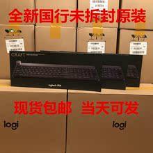Digital Equipment внешней клавиатуры фото
