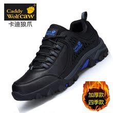 秋冬季加绒男棉鞋中老年黑色保暖鞋防水旅游鞋男士单鞋皮面二棉鞋