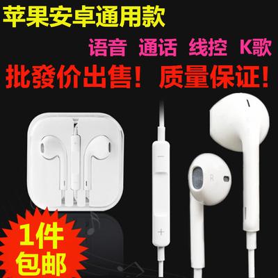 入耳式手机耳机线苹果安卓通用电脑立体声重低音耳塞帯麦线控耳机