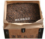 Yunnan Pu'er Tea Scattered Tea Mature Tea 1999 Menghai Old Tea Palace Mature Tea