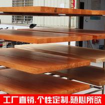 老榆木板厚实木板圆餐桌面吧台板原木板工作台定制大台面松木板材
