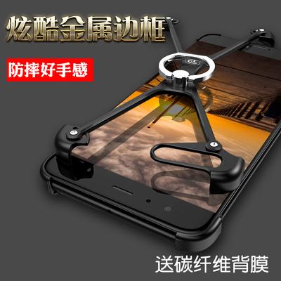 派凡小米5x手机壳小米5保护套金属边框5s男款潮个性创意铝合金X壳特价