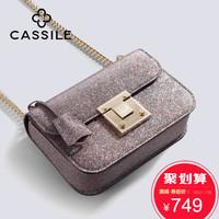 CASSILE 2018夏季新款闪光牛皮潮流百搭时尚女士链条单肩斜挎女包