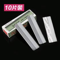 化妆眉卡刀美容清洁工具修眉刀白金刀片画眉刮眉刀片套装10片装