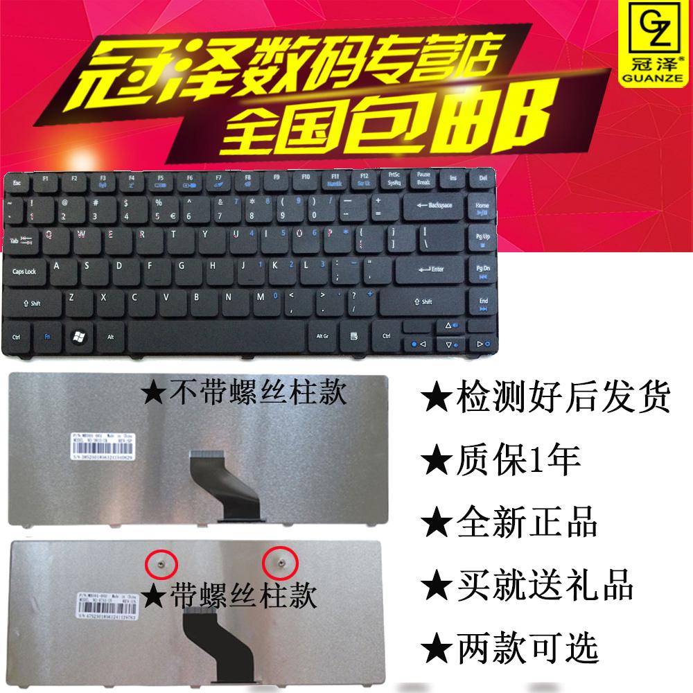 Acer E1 471g434 Keyboard Laptop Aspire 421 421g 431 431g 471 471g 451g