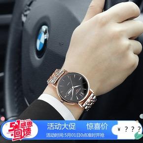 男表机械表全自动正品时尚潮流男士精钢防水商务简约钢带石英手表