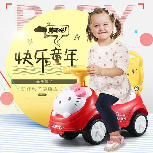 童车扭扭车宝宝滑行车带音乐四轮溜溜车小孩平衡助步童车玩具D