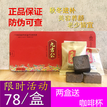 Authentique jiugong old brown sugar authentique Antique handmade brown sugar without adding sedation nourrissant brown sugar brown sugar