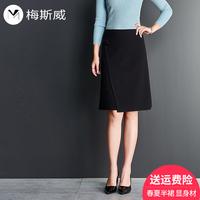 一片式裹裙时尚半身长裙不规则半身裙工作裙子黑色职业短裙中长款