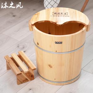 沐之风40CM高进口白松木泡脚木桶 足浴桶 足浴盆洗脚桶木桶 家用