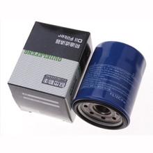 適用于雅閣凌派思域CRV2.0 2.4機油濾芯濾清器機油格機濾飛度鋒范