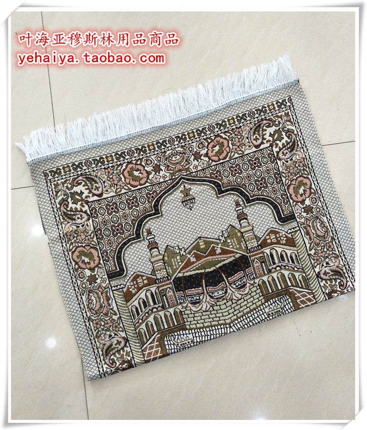A special price for Muslim worship carpets, islamic travel c