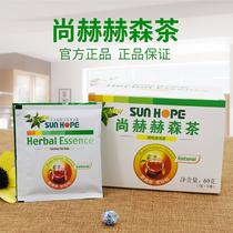 袋润肠乌龙养生茶20克3盒专柜袋装4新款尚赫赫森茶正品一组