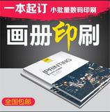 Услуги печати рекламной продукции / Копировальные услуги Артикул 577362511010