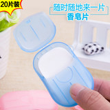 20 pieces of hand washing tablets children decontamination travel portable soap sheet paper mini disposable soap tabletsoap paper
