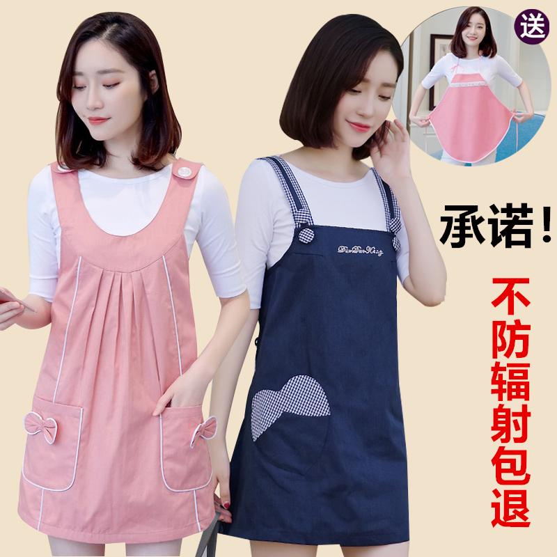 Одежда с радиационной защитой для беременных / Антирадиационные товары Артикул 528251976533