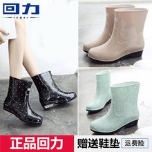 回力春夏雨鞋女韩国成人雨靴女士胶鞋中筒水靴防水鞋短筒防滑套鞋