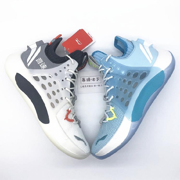李宁音速7代19夏季新款男专业比赛中帮减震实战篮球鞋 ABAP019