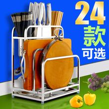 多功能不锈钢刀架砧板架子座家用厨房台面筷子菜板刀具收纳置物架