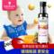 菲利普维尚法国原装进口婴儿食用核桃油宝宝辅食dha幼儿冷榨初榨