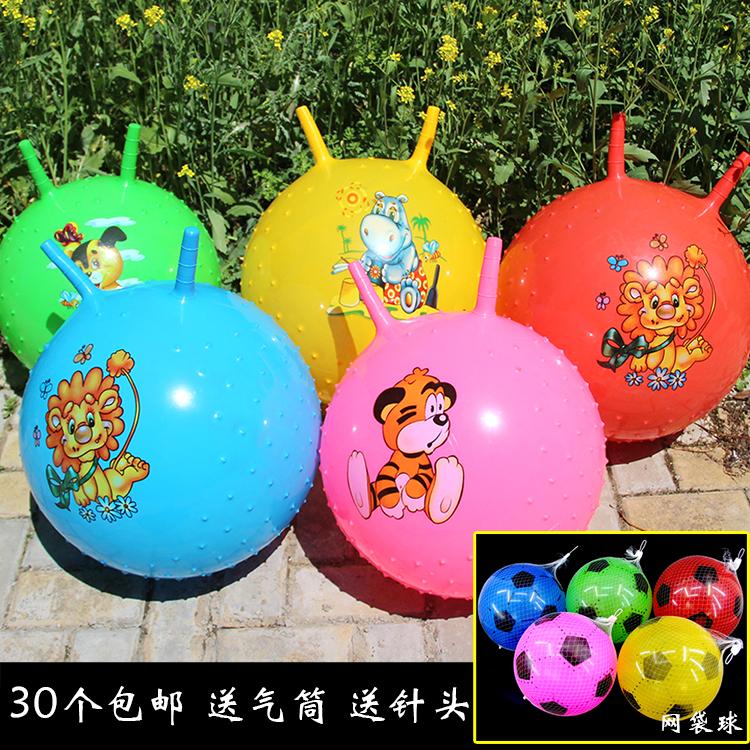 幼儿园比赛充气羊角球手柄球网球足球宝宝益智玩具球无毒安全皮球