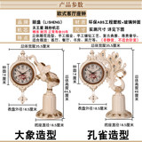 European living room seat clock peacock auspicious craft swing pieceS American retro sitting table watch wine cabinet TV cabinet big