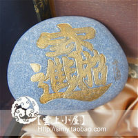 [Idle Cloud Spot]Original Handmade Calligraphy Stone Lettering Painting Lucky Fortune Pebble carving Decoration