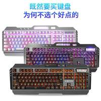Real mechanical feel wired keyboard desktop computer Wrangler Mamba mad snake home game external Sao male peripheral shop usb typing notebook men and women backlit office esports Internet cafes