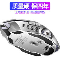 Rechargeable wireless mouse mechanical Apple ASUS laptop computer esports game millet unlimited big hand universal battery mobile Dell boys home dedicated silent non-silent