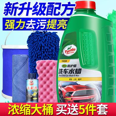 龟牌洗车液泡沫套装强力去污上光专用白车水蜡汽车清洗剂清洁用品