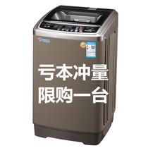 公斤大容量包邮13109双缸长虹红太阳半自动双桶洗衣机家用特价