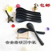 商用黑色塑料汤勺餐厅小饭勺调羹长柄快餐拉面汤匙麻辣烫饭店餐具