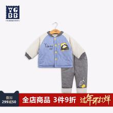 英格贝贝男童冬装加厚夹棉外出衣服一岁宝宝棉袄两件套婴幼儿套装