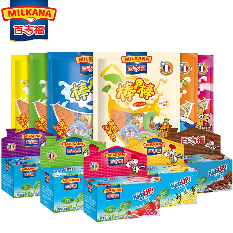 盒双十一儿童健康零食组合5100g袋成长奶酪6120g百吉福棒棒奶酪