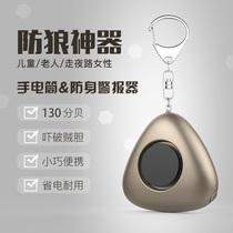 工具EDC户外防护用品器材防卫扳指新品包邮不锈钢防身戒指