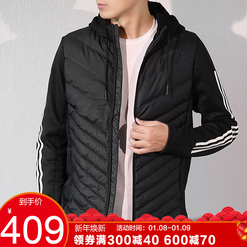 adidas阿迪达斯NEO棉羽绒服男18新品夹克DM2199 DU2421 DM2204