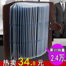 New Kind of Male Card Pack Large Capacity Business Card Pack Multi-card Card Pack Female Korean Business Card Pack Long-style Female Card Pack Mail