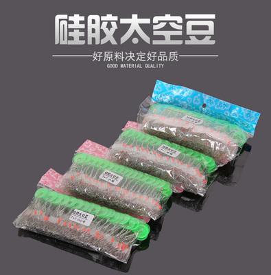 竞技进口7+1太空豆硅胶不伤线台钓小配件圆柱形垂钓用品钓鱼配件