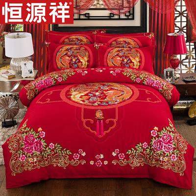 恒源祥家纺全棉磨毛婚庆四件套大红新婚床品纯棉结婚1.8m床上用品