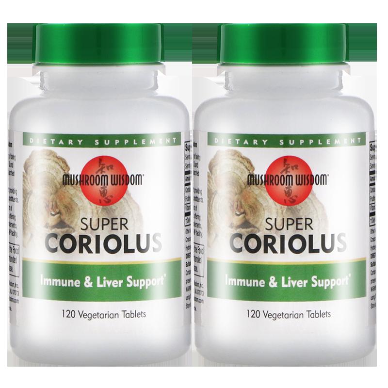 2瓶美国Mushroom Wisdom超级云芝素食片提高免疫力护肝支气管止咳