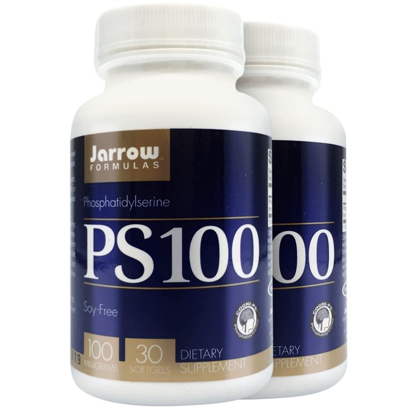 2瓶美国进口Jarrow磷脂酰丝氨酸ps增强大脑记忆力补脑片预防痴呆