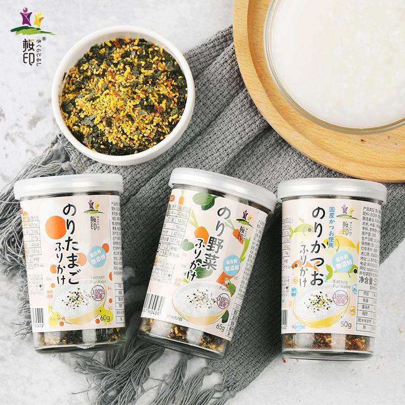 日本原装进口樱印宝宝辅食拌饭料海苔鸡蛋拌饭料
